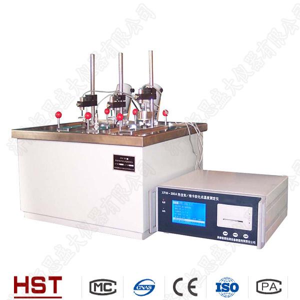热变形、weikaruan化点测dingyiXRW-300MA