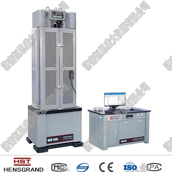 LMS-600D数显式kuangyong锚gan(锚索)拉力jing猜wang站机